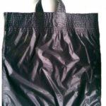 пакет сумка